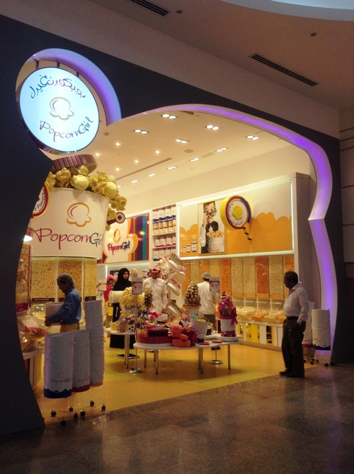 POPCORN GIRL at Ezdan Mall