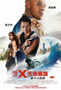 xxx-return-of-xander-cage_poster_goldposter_com_22-jpeg0o_0l_800w_80q